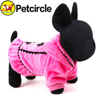 Graceful Pet Dog Clothes Winter Size Xxs-l Small And Large Coats For Chihuahua