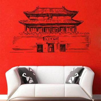ik2404 Wall Decal Sticker ancient temple hall bedroom china chinese restaurant