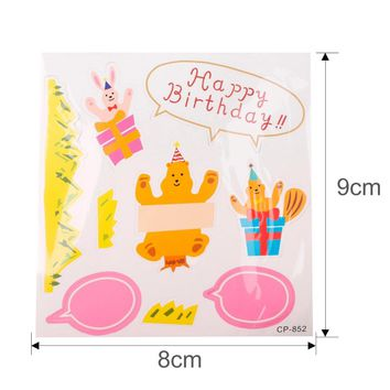 Happy Birthday Cake/Cupcake Toppers Birthday Party Decorations