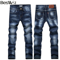 Men's Pleated Denim Jeans