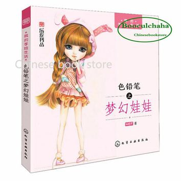 Booculchaha Chinese Color Pencil Drawing Fantasy Dolls Lovely Girls Art Painting Book Tutorial art book