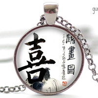 Joy Japanese Calligraphy Necklace, Japanese Calligraphy Jewelry, Joy Pendant, Japanese Calligraphy Charm (866)