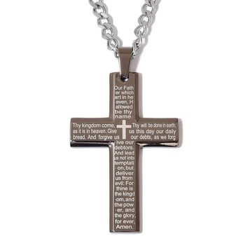 """ION Plated Black and Stainless Steel Lord's Prayer Cross Pendant With 24"""" Chain"""