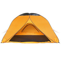 Moontent - buy at Firebox.com