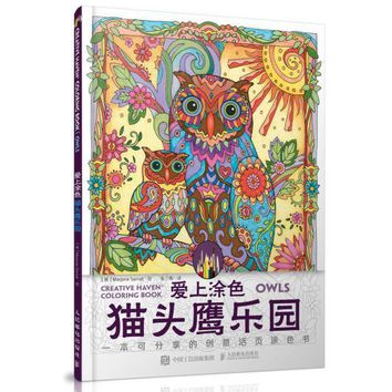 Creative Haven Coloring Book OWLS Coloring Book ; books for Children adult secret garden Series Kill Time Painting Drawing Books