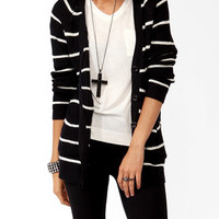 Striped Ribbed Knit Cardigan | FOREVER 21 - 2018046949