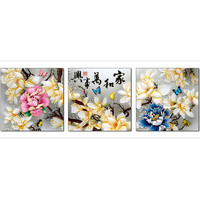 3pcs Print poster canvas Wall Art peony flowers home Decoration art oil painting Modular pictures on the wall Unframed S585A