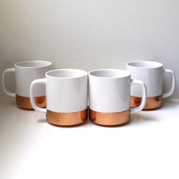 Vintage Modern White Mugs Cups in Copper Holders Set of 4 Mod 1970's