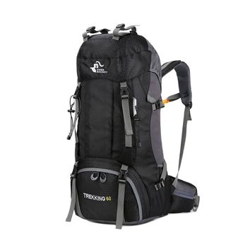 60L Internal Frame Backpack with Rain Cover