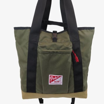 Hobo Tote - Convertible Tote/Backpack - green and beige
