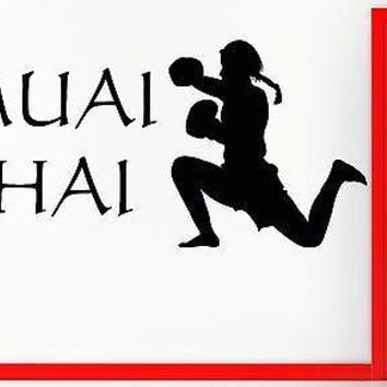 Wall Sticker Muai Thai Martial Arts Mix Martial Arts Thailand Cool Decor Unique Gift (z1447)