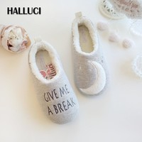 HALLUCI Winter soft cloth and plus velve women Home flats shoes keep warm fresh cartoon Moon pregnant woman indoor shoes