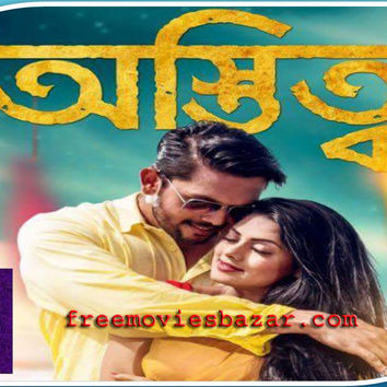 Ostitto Bangla Full Movie Download Free HD Online - Free Movies Bazar Download New Movies Watch Free Online