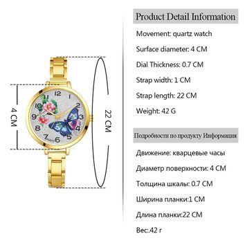 Women Fashion Stainless Steel Belt Band Analog Quartz Round Wrist Watches