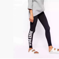 Printed Work Out Leggings Fashion  Fitness Just Do It