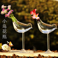 1 x Creative tall bird vase glass vase Home Decoration hotel decoration flower containers