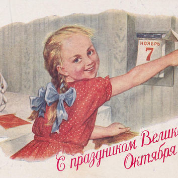 "Written on (!) Soviet Russia Vintage ""October Revolution Anniversary"" Postcard by V. Adrianov -- 1954"