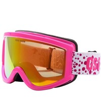 Gsou winter outdoor ski goggles