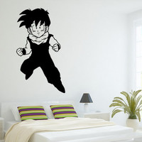 Dragon Ball Z Wall Decal Wall Art Young Gohan Wall Graphic Art Boys Room Decor Nursery Decal