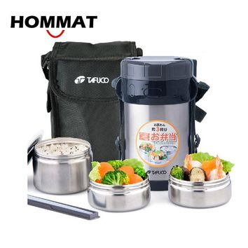 High Quality Stainless Steel Japanese Thermo Lunch Boxs w/ Insulated Lunch Cooler Bag Vacuum Food Container Food Box Lunchbox