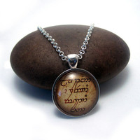 Not All Who Wander Are Lost Necklace  Lord of the by tiedyejedi