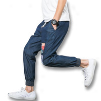 Men Printing Pencil Pants Trousers Men's Casual Slim Fit Plus Size Long Harem Pants Trousers Casual BL