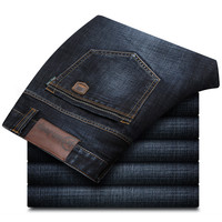 Men's Clothing Casual Denim Jeans