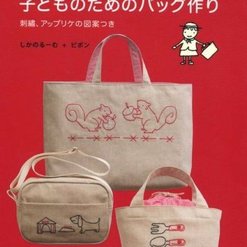 Bags for School & Kindergarten - Japanese Sewing Pattern Book for Boy, Girl, Children - B295