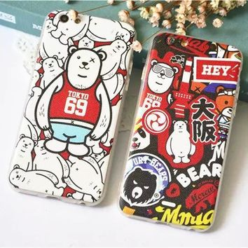 Phone Case for Iphone 6 and Iphone 6S = 5991540801