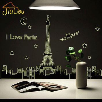 I Love Pairs Eiffel Tower Beautiful View Paris Luminous Fluorescent Wall Stickers Art Home Decor Bedroom Decal Glow in the Dark