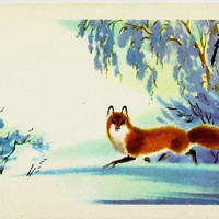 Fox in winter forest, Vintage  Russian Postcard, New Year, unused 1979