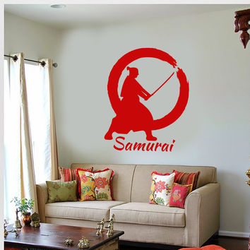Vinyl Wall Decal Samurai Enso Circle Japanese Warrior Asian Decorating Stickers Mural Unique Gift (ig5022)