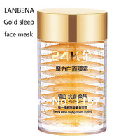 Face Care 24K Gold Mask Magic White Cream Anti Wrinkle Acne Treatment Whitening Firming Moisturizing Sleep Facial Mask Skin Care