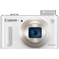 CANON 0012C001 20.0 Megapixel PowerShot(R) SX610 HS Digital Camera (White)
