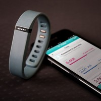 Fitbit Flex at Firebox.com