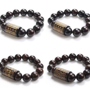 Multi-Style Wooden Unisex Beaded Buddhist Scripture Bracelets