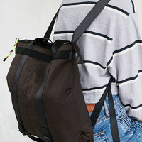 Mimi Convertible Tote Backpack - Urban Outfitters