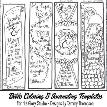 All The Days Of My Life  - bible journaling, black and white, PDF, 3 printable sketches, bookmarks, coloring, bible verses