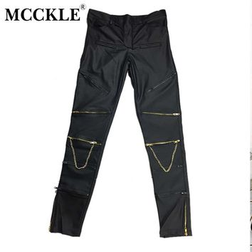 MCCKLE Fashion Mens Hip Hop Leather Pants With Gold Knee Zippers PU Faux Leather Joggers Trousers Pants AY746