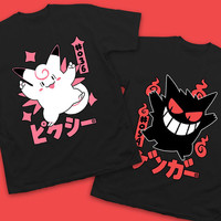 Gengar and Clefable SET OF 2 SALE Gengar T-Shirt and Clefable T-Shirt - Couple's Pokemon Shirts!