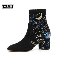 Large sheep skin printed stars moon ankle boots