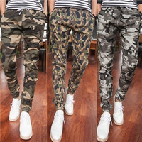 Mens Cool Camo Slim Pants