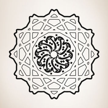 Vinyl Wall Decal Sticker Arabic Circle Design #OS_AA334