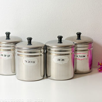 Vintage Set of Jars, Stainless Steel Kitchen Storage Jars, Canisters, Sugar Coffee Tea Rice Metal Containers, Cottage Chic, Israeli Hebrew