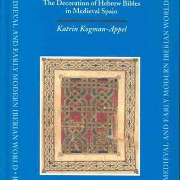 Jewish Book Art Between Islam and Christianity