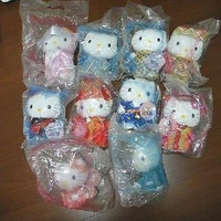 Mcdonalds 2000 Hello Kitty Dear Daniel McSweet Millennium Love Wedding 10 Plush Doll Figure