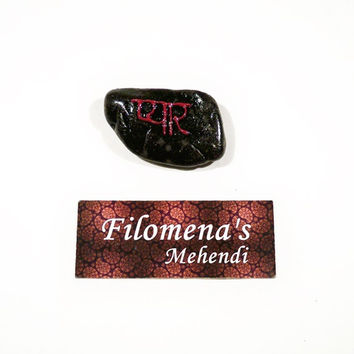 Love talisman, Saying in Stone, Stoner gifts, Love quotes, Gift for her, Hindu decor, Love gift, Romantic quote, Quote on stone, Memory gift