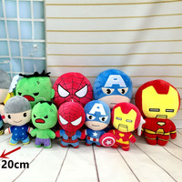 Marvel Avengers plush toys Iron Man Captain America Hulk Thor SpiderMan BatMan SuperMan soft doll