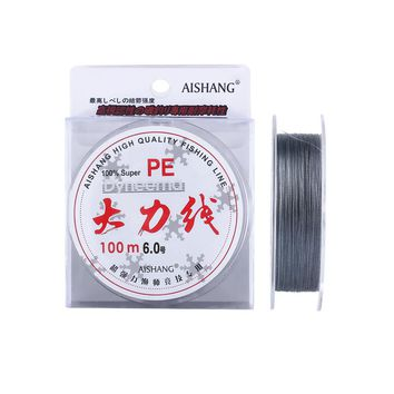 100M 4/8 Stands Strong Fishing Line Nylon Transparent Fluorocarbon Durable PE Braided Multifilament Thread Fishing Tackle Wire