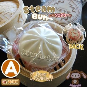 Super Soft Steam Bun Squishy